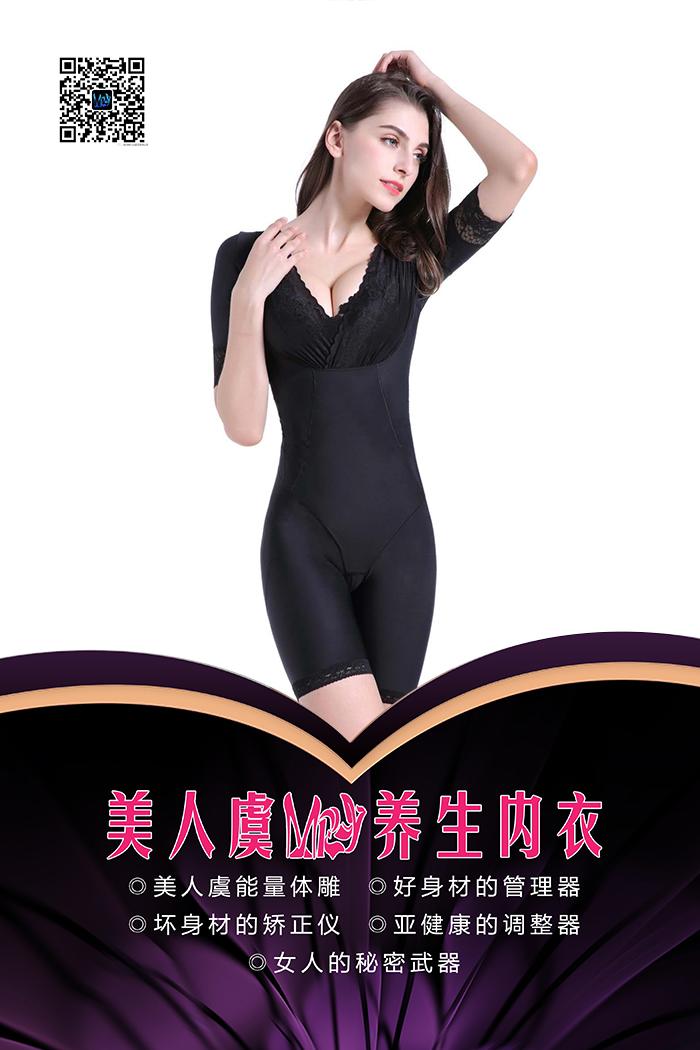 必威官网西汉姆联虞T1589医美身材管理